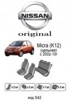 Оригинальные чехлы Nissan Micra 2002-2010 задняя спинка цельная EMC
