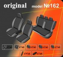 Оригинальные чехлы Nissan Tiida 2008-2014 EMC