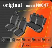 Оригинальные чехлы Nissan Tiida 2004-2010 HB EMC
