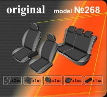 EMC Оригинальные чехлы Nissan X-Trail T31 2010-2013