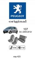 Оригинальные чехлы Peugeot 107 3D EMC