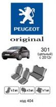 Оригинальные чехлы Peugeot 301 задняя спинка цельная EMC