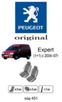 Оригинальные чехлы Peugeot Expert 2004-2007 1+1 EMC