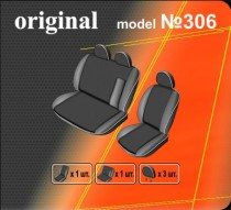 Оригинальные чехлы Peugeot Expert 2007- 1+2 EMC