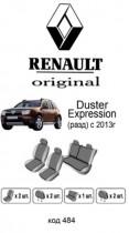 Оригинальные чехлы Renault Duster Expression 2013- EMC