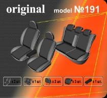 Оригинальные чехлы Renault Fluence 2009-2012 задняя спинка деленная EMC