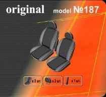 Оригинальные чехлы Renault Kangoo 2003-2007 1+1 EMC