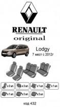 Оригинальные чехлы Renault Lodgy 2012- 7 мест EMC