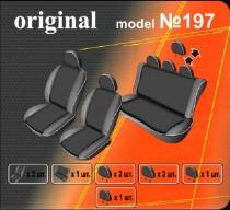 Оригинальные чехлы Renault Logan 2004-2013 EMC