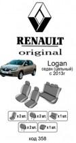 Оригинальные чехлы Renault Logan 2013- задняя спинка цельная EMC