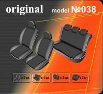 Оригинальные чехлы Renault Megane 2002-2009 SD EMC