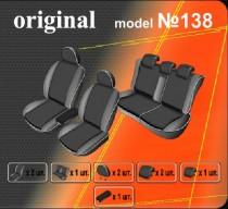 Оригинальные чехлы Renault Megane 2002-2009 HB EMC