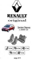 Оригинальные чехлы Renault Sandero Stepway 2008-2012   EMC