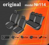 Оригинальные чехлы Skoda Superb 2001-2008 EMC