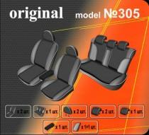 Оригинальные чехлы Subaru Outback 2009-2014 EMC