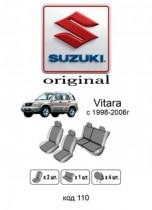 EMC Оригинальные чехлы Suzuki Vitara 1998-2006