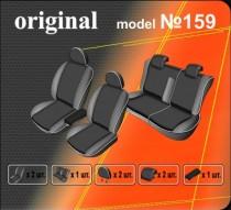 Оригинальные чехлы Toyota Fortuner 5 мест EMC