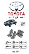 Оригинальные чехлы Toyota Hilux 2011-2014 EMC