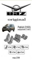 Оригинальные чехлы UAZ Patriot 2005-2014 EMC