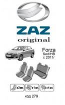 Оригинальные чехлы ZAZ Forza SD/HB EMC