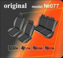 Оригинальные чехлы VW Cross Polo EMC