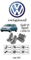 Оригинальные чехлы VW Golf 6 Sport