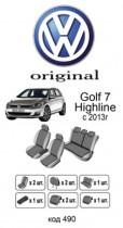 Оригинальные чехлы VW Golf 7 Highline EMC