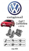 Оригинальные чехлы VW Golf 7 Comfortline EMC