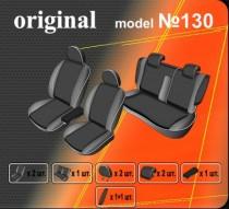 Оригинальные чехлы VW Passat B5+ SD 2000-2005 EMC