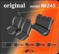 Оригинальные чехлы VW Polo V HB EMC