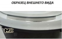 NataNiko Накладка с загибом на бампер Skoda Fabia II 5D 2007-2014