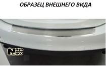 NataNiko Накладка с загибом на бампер Skoda Fabia II combi 2007-2014