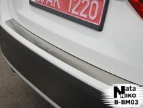 NataNiko Накладка на задний бампер BMW X1 (E84) 2008-2012