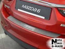 NataNiko Накладка на задний бампер Mazda 6 2012-