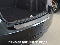 NataNiko Накладка на задний бампер Mitsubishi Colt 5D 2008-