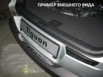 NataNiko Накладка на задний бампер VW Tiguan 2007-2015