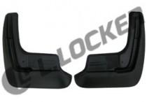 L.Locker Брызговики MG 550 задние к-т