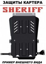 Sheriff Защита кпп Audi A4 B5 1994-2001