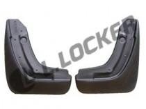 Брызговики Mazda CX-5 2012-2017 задние  L.Locker