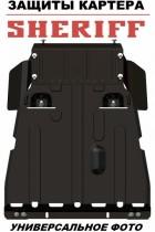 Sheriff Защита двигателя и КПП Mitsubishi Outlander 2012-