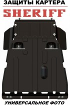 Sheriff Защита двигателя и КПП Nissan X-Trail T31 2007-2014