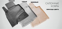 Коврики резиновые Hyundai ix55 3-й ряд БЕЖЕВЫЕ Nor-Plast