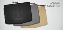 Коврик в багажник Audi Q7 2015- 7 мест (сложенный 3 ряд) СЕРЫЙ Nor-Plast