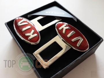 Заглушки для KIA