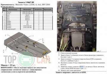 Кольчуга Защита двигателя Mercedes-Benz Vito/Viano W639 2004-, 2.2CDI 4х4
