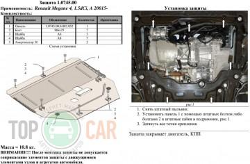 Кольчуга Защита двигателя Renault Megane IV 2016-