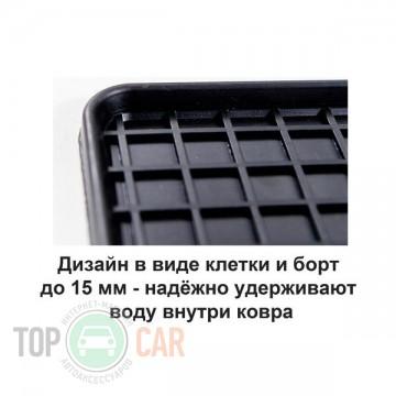 Gumarny Zubri Коврики резиновые VW Sharan 1995-2010 7 мест серые