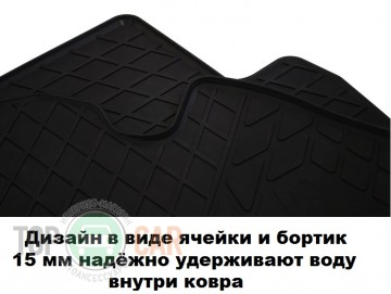 Stingray Коврики резиновые VW Transporter T5/T6 1+2