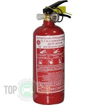 Огнетушитель порошковый 2 кг