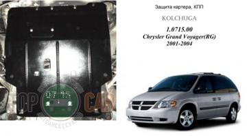 Кольчуга Защита двигателя Chrysler Grand Voyager RG 2001-2004